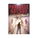 PARADISE GO!! GO!! LIVE TOUR 2006�gDear my friends�h
